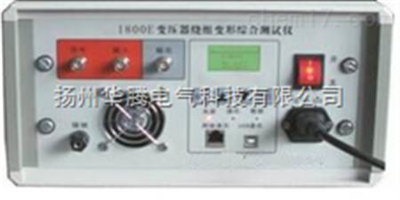 pc57a-直流电阻测量仪