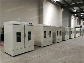 GWHLY-300大容量恒溫振蕩培養箱
