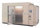 JW-BRS高温恒温恒湿试验室