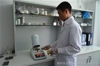 牛肉类水分测量仪