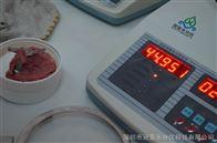 便携式冷鲜肉水分速测仪特点