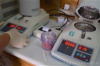 针式注水类水分速测仪说明书