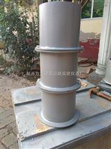 自密实混凝土粗骨料振动离析率检测筒厂家
