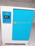 SJ-40ASJ-40A砂漿恒溫恒濕標準養護箱