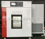 上海臭氧橡胶拉伸试验箱