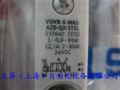 FESTO电磁阀VUVB-S-M42-AZD-QX-1T1L