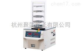 深圳FD-1A-50真空冷冻干燥机生产厂家超值低价
