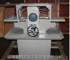 磨石机|主要设计结构,双端面磨石机