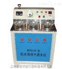 DTS-3电动防水卷材不透水仪批发供应商