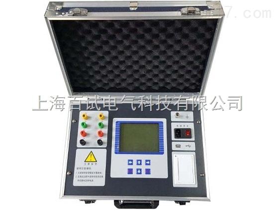 上海三通道变压器直流电阻测试仪BS3045A型