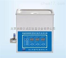 昆山超声数控超声波清洗机KQ2200DE
