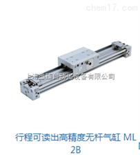 ML1C32G-600日本SMC 气缸ML1C32G-600