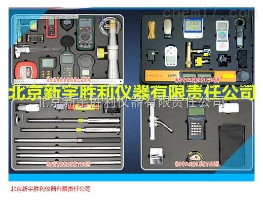 消防设施维护保养检测设备箱;消防技术服务检测设备箱;建筑消防设施检测箱
