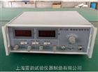 上海PS-6钢筋锈蚀仪技术L先