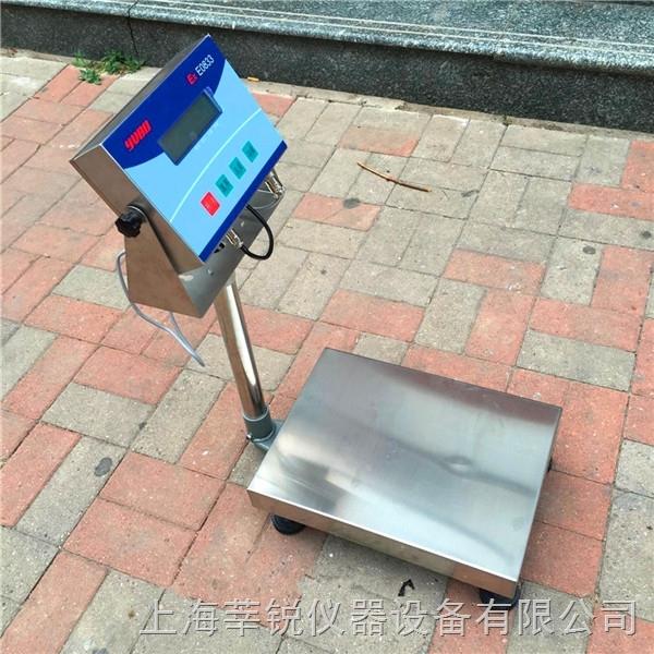 无锡100kg防爆防腐电子台秤