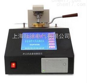 SDY305A全自动开口闪点测定仪优惠