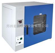 熱空氣消毒箱(干烤滅菌器)GRX-9203A