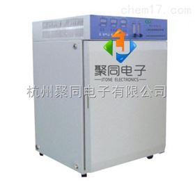 深圳聚同HH.CP-01W二氧化碳培养箱生产厂家、注意事项