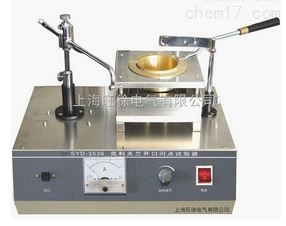 SYD-3536全自动开口闪点仪使用方法