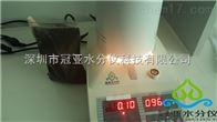 石墨粉水分测定仪价格/报价,技术参数