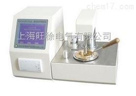 KS-2000型全自动开口闪点测试仪厂家