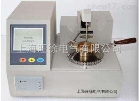 GDKC-20开口闪点测试仪特价