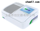 EU-2600RT/EV-2600RT彩色触屏分光光度计