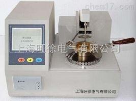 BBK-600全自动开口闪点仪厂家