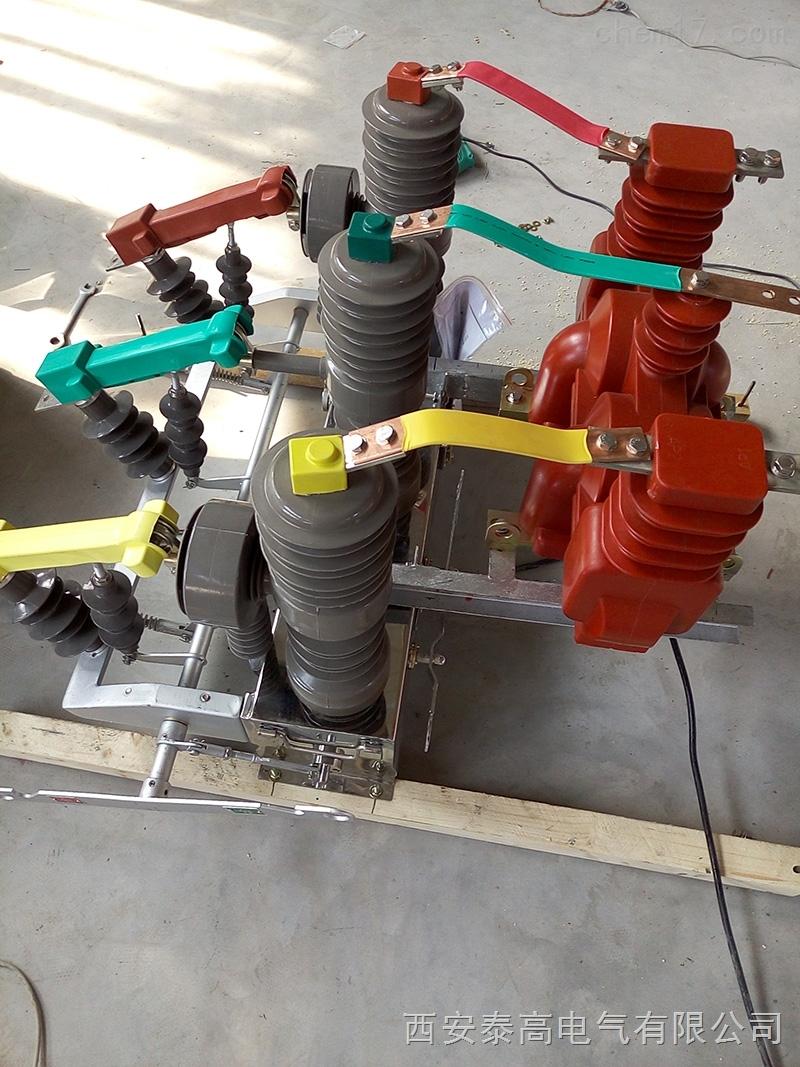 兰州10kv预付费组合式高压真空断路器现货