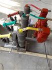 蘭州10kv預付費組合式高壓真空斷路器現貨