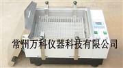 【厂家直销】SHZ-A水浴振荡器