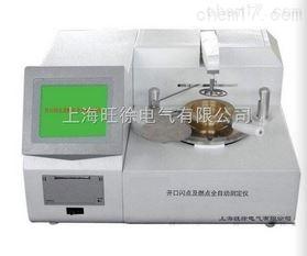 TD2800全自动开口闪点测试仪技术参数