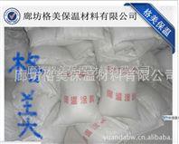 硅酸盐保温涂料施工方案