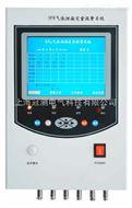 GCBJ-H型SF6气体泄漏定量报警系统