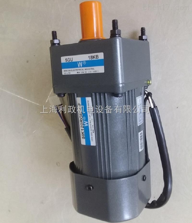 90W/220V方形 角座型微型交流调速马达