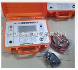 HV-2671系列数字绝缘电阻测试仪原理