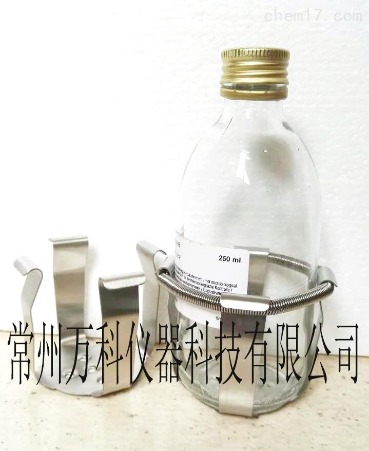 圆柱瓶烧瓶夹具 的产品特点: 常州万科仪器科技有限公司业生产三角烧瓶夹具。我们综合了该领域的一些专家的意见,成功设计并制造了各种瓶卡的成型模具及一系列产品. 圆柱瓶烧瓶夹具 产品规格: 25ml、50ml、100ml、125ml、150ml、200ml、250ml、300ml、500ml、750ml、1000ml、2000ml、3000ml、5000ml均可制作,并接受各种品牌三角瓶夹具的定制。贵单位如有需要,来函订购。 技术参数: 1、本产品配弹簧,不配螺丝,需要螺丝请客服人员! 2、本产品均采用优质不