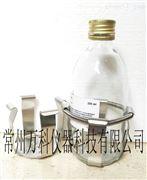 圆柱瓶烧瓶夹具