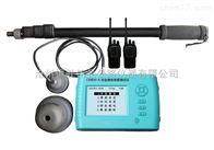 CH800-A現貨供應CH800-A非金屬板厚度測定儀價格 非金屬板厚度測定儀—主要產品