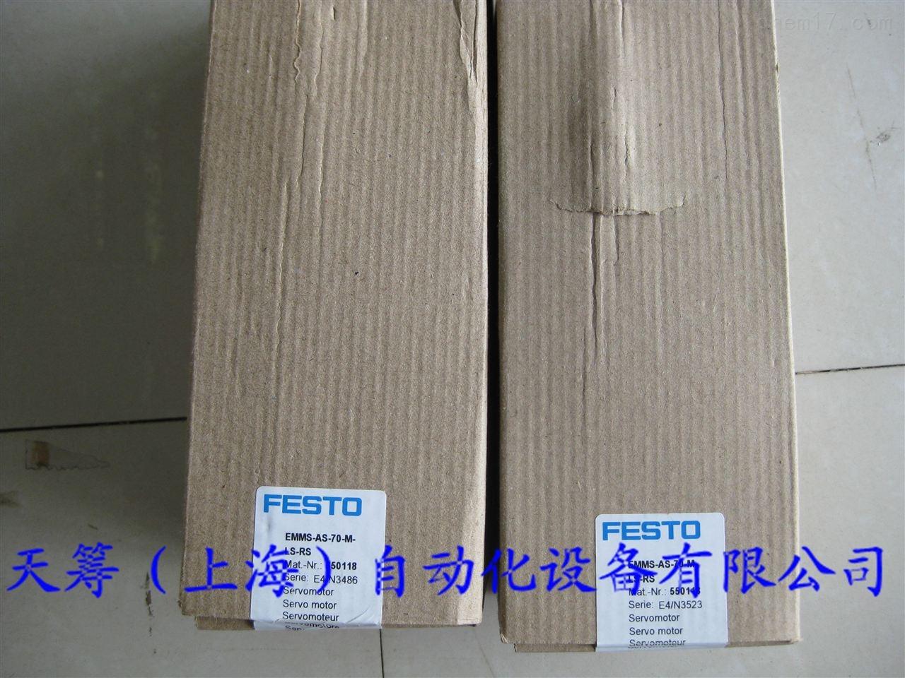 FESTO伺服马达EMMS-AS-70-M-LS-RS