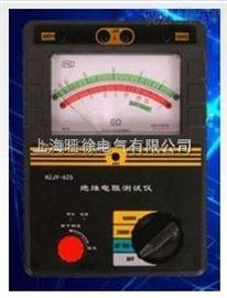 HZJY-623智能双显绝缘电阻测试仪原理