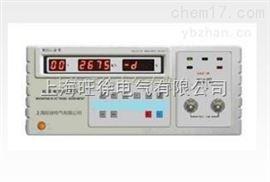 MS2670A绝缘电阻测试仪厂家