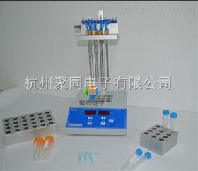 长沙干式氮吹仪JTN100-1模块加热氮气浓缩仪