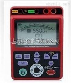 AR3127 绝缘电阻测试仪厂家