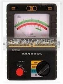 BC2550双显绝缘电阻测试仪厂家