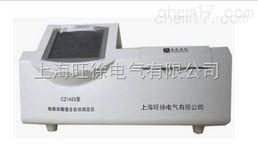 DP-SKS-06石油产品酸值测定仪优惠