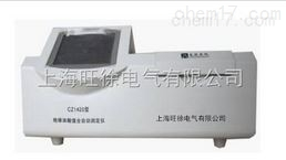 DP-SKS-06酸值测定仪定制
