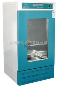 广州聚同SPX70B生化培养箱、工厂直销
