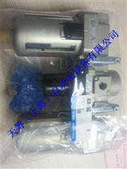 SMC空气过滤器+减压阀+油雾器AC40-04G