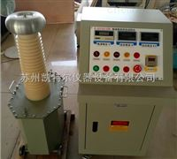 K-GY10KVA/100KV电线电缆耐压试验机